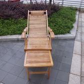 竹椅 竹子躺椅折疊睡椅辦公室午休午睡陽台休閒椅實木老人靠背椅子竹椅 芭蕾朵朵YTL