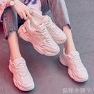 夏季運動女鞋2020年新款休閒網紅超火老爹透氣網鞋百搭小白ins潮【蘿莉新品】