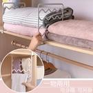 櫥櫃分類隔板(一物兩用) 收納神器 衣櫃分層隔板 擋板置物架分層架 居家收納