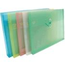 【奇奇文具】HFPWP GF218N 橫式文件袋+名片袋