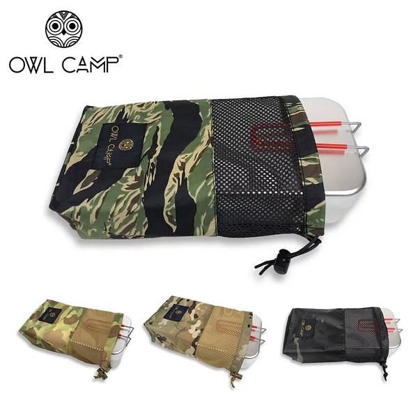 丹大戶外【OWL CAMP】迷彩系列便當袋(大) PTF-A 四色 野餐│餐盒│收納