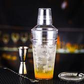橫木帶配方透明PC調酒器PC透明塑料樹脂波士頓杯雪克杯雞尾酒  熊熊物語