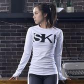 瑜珈服-圓領彈力緊身健身女運動上衣2款73rh21[時尚巴黎]
