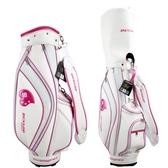 高爾夫球包女士標準球桿包時尚高爾夫桿包wy 快速出貨