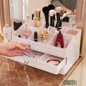 非凡家品化妝品收納盒家用護膚品梳妝台塑料抽屜式桌面口紅置物架  街頭布衣