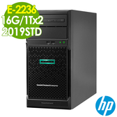 【現貨】HP伺服器 ML30 Gen10 E-2236/16GB/1TBX2/350W/2019STD 商用伺服器