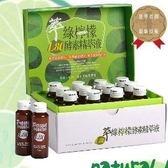 達觀 萃綠檸檬L80酵素精萃液 20mlx12支/盒