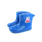 粉紅豬小妹 Peppa Pig 雨鞋 童鞋 防水 藍色 小童 PG8561 no750