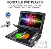移動DVD播放機 一體 小型便攜式EVD影碟機兒童學習放碟機高清家用 ZJ5970【潘小丫女鞋】