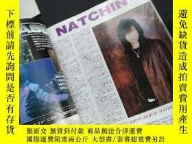 二手書博民逛書店罕見日本明星雜誌《ARENA37C》 03.4 內有flame 內容 另送海報一張Y13966