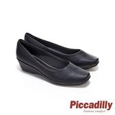 Piccadilly 圓方頭素面荔枝紋 船型底淑女鞋包鞋- 黑 (另有淺米色)