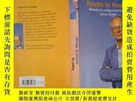 二手書博民逛書店Dialektik罕見für Manager. Methoden