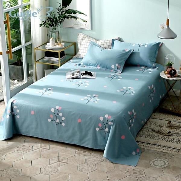 單件床單床包單人床全棉碎花床單1.2米床1米床罩樂淘淘