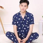 睡衣男士夏季棉綢兩件套裝短袖綿綢寬鬆家居服薄款韓版大碼xy1344【艾菲爾女王】
