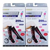 誠益, 中統/小腿彈性襪, 200丹尼數漸進式壓力設計趾鬆口 款 - 普若Pro品牌好襪子專賣館