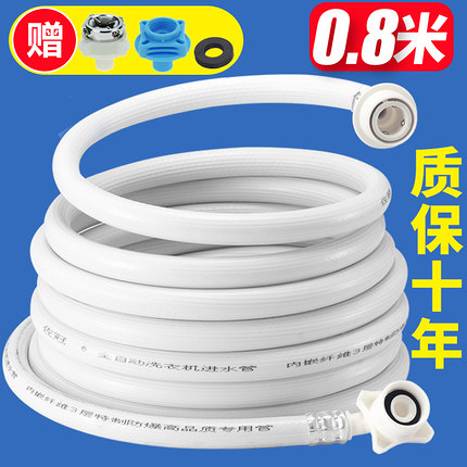 通用全自動洗衣機進水管加長管延長管注水入水上水管軟管接頭配件 快速出貨