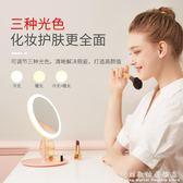 化妝鏡帶燈補光宿舍台式梳妝鏡女摺疊網紅隨身便攜小鏡子     科炫數位