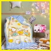 冬季嬰兒加厚小毛毯拉舍爾兒童蓋毯幼兒園午睡毯子雙層新生兒抱毯