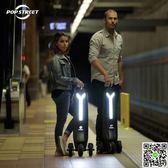 智慧滑板流行街區電動滑板車成人折疊代駕便攜鋰電池迷你電動代步電瓶車 igo摩可美家