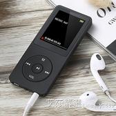 外放mp3mp4播放器隨身聽小型便攜式學生版英語迷你超薄音樂看小說 艾莎