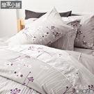 床包兩用被套組 / 雙人特大【蒲公英之曲】含兩件枕套  100%精梳棉,戀家小舖台灣製AAS512