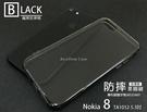 閃曜黑色系【高透空壓殼】Nokia8 NOKIA 8 Sirocco 空壓殼矽膠套皮套手機套殼保護套殼