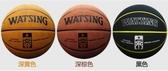籃球泥地籃球牛皮質感