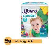 麗貝樂 Libero 嬰兒紙尿褲XL 5號-24片 X8包 2730元