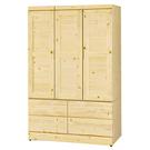 【森可家居】日式無印松木4X6尺衣櫥 9SB126-1 衣櫃 木紋質感