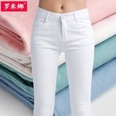 白色打底褲女外穿夏季2020新款緊身百搭顯瘦薄款牛仔小腳鉛筆褲子 浪漫西街