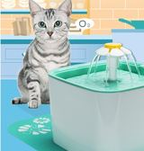 貓森林智能飲水機貓咪自動循環喝水器狗狗靜音噴泉喂水器寵物用品