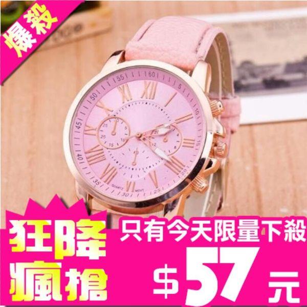 [商城最低價] 韓國 韓版 手錶 熱賣 極簡 休閒 三眼 大錶盤 手錶 女錶 男 女 錶 皮帶 情侶 對錶