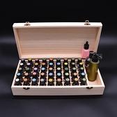 收納盒精油手提木盒5-15ml精油適用可放椰子油 【全館免運】