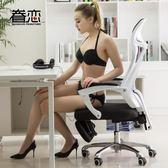 電腦椅家用辦公椅人體工學網布椅擱腳椅子老板椅職員椅HL 【萬聖節推薦】
