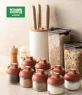 廚房用品家用大全調料瓶組合套裝調味品罐子收納盒料理罐玻璃 韓國時尚