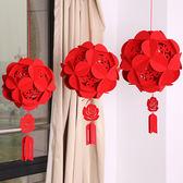 【新年鉅惠】婚禮婚慶用品喜字無紡布宮燈紅繡球掛件創意裝飾結婚婚房布置燈籠