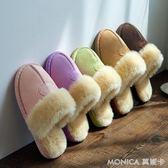 棉拖鞋女室內居家厚底冬季保暖拖鞋女冬情侶家用加毛絨秋冬天  美斯特精品