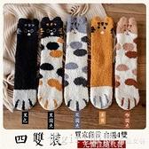 高筒襪 貓爪襪珊瑚絨地板襪子女秋冬中筒襪睡眠家居毛絨加厚保暖冬天月子 年終大酬賓