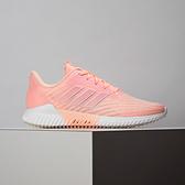 Adidas Climacool 2.0 W 女款 粉橘 編織 透氣 舒適 避震 運動 慢跑鞋 B75853