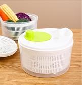 蔬菜甩幹機 家用蔬菜沙拉甩乾 機手動脫水 器洗菜神器廚房商用瀝水甩水籃【彩虹小屋】