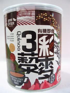 歐特~有機即食三彩藜麥粉210公克/罐
