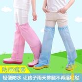 兒童腿套防水防臟雨靴男女童雨鞋長筒過膝雨鞋套【雲木雜貨】
