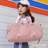 行李包大容量牛津布短途旅行包袋單肩側背包學生行李包瑜伽包手提女包包
