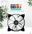 CPU散熱器-N3無光機箱靜音風扇12CM 辦公台式電腦主機散熱風扇 艾莎嚴選