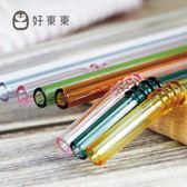 好東東・環保彩色玻璃吸管3+1入 (隨機出色)