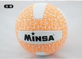 店長推薦▶新排球中考學生專用球訓練軟式排球兒童排球少年中考排球學生軟排