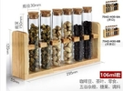 吧台擺設茶葉展示罐玻璃試管展示架乾果儲物罐奶茶店咖啡豆密封罐 米希美衣ATF
