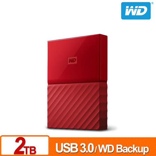 WD My Passport 2TB 2.5吋行動硬碟(薄型) (紅色) WDBS4B0020BRD-WESN
