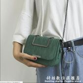 包包女新款金屬手提斜挎小方包韓版百搭翻蓋錬條單肩包包 科炫數位