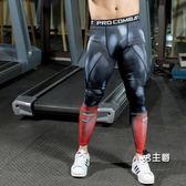 (交換禮物)運動長版男運動緊身長褲秋冬高彈籃球跑步健身刷毛加厚九分七速幹打底
